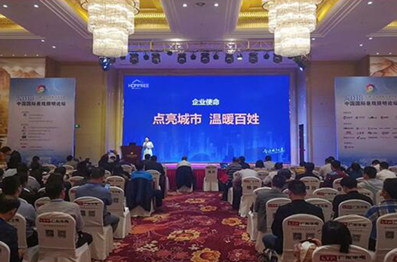 Yangzhou Solar Energy Advance Collectivity im Jahr 2018